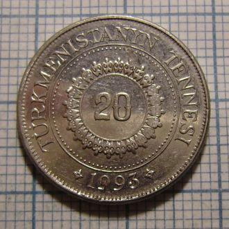Туркменистан, 20 тенге 1993