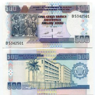 Burundi/ Бурунди - 500 Francs 2013 - UNC OLM-OPeN