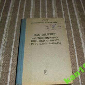 книги - военные