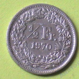 1/2 Франка 1970 г Швейцария