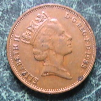 2 Пенса 1988 г Великобритания 2 Пенси 1988 р