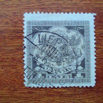 Латвия.1923г. Стандартная марка.
