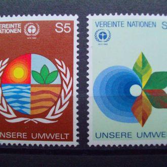 ООН.Вена.1987г. Солнце, цветы, вода... Серия. MNH