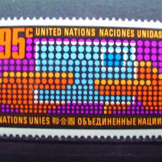 ООН.Нью Йорк.1972г. Компютер. Полная серия. MNH
