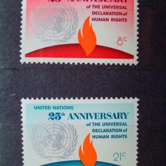 ООН.Нью Йорк.1973г. Прав человека.Полная серия.MNH