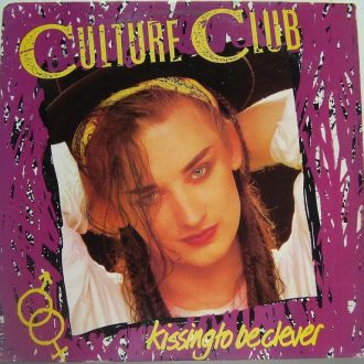CULTURE CLUB  Kissing To Be Clever  LP  VG
