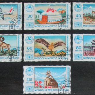 Монголия 1983 ландшафты фауна