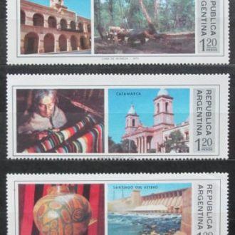 Аргентина 1973 Искусство Архитектура Виды