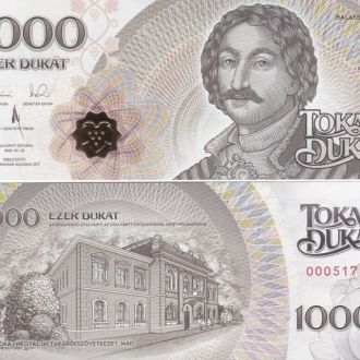 Hungary Венгрия - 1000 Dukat UNC JavirNV