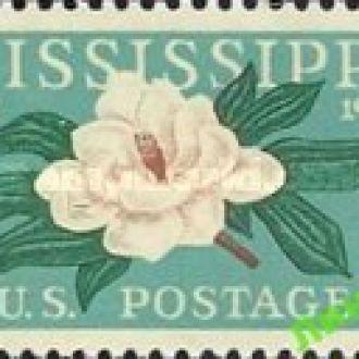 США 1967 штат Миссисиппи флора цветы ** с