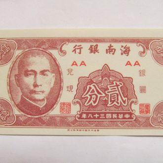 Тайвань  купон   ( 1 )