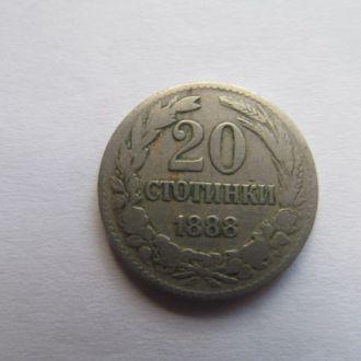 Болгария   20   стотинок   1888   год