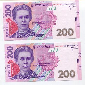 5 гривен 150 лет национальной филармонии