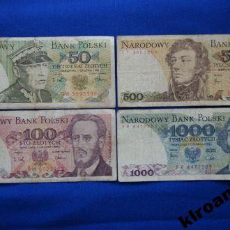 Польша Набор банкнот 50 100 500 1000 злотых