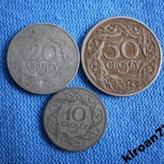 Польша 10,20,50 злотых 1923г цынк