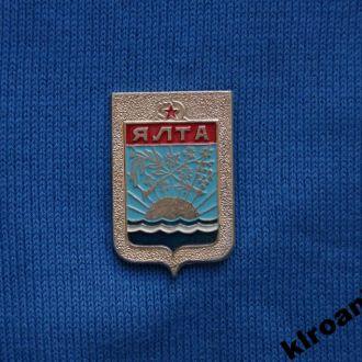 СССР значок город Ялта