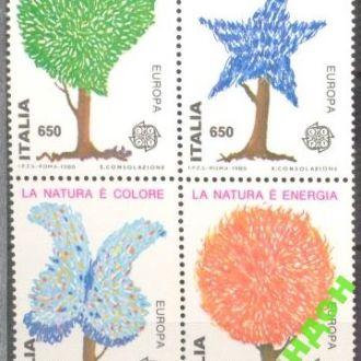Италия 1986 Европа Септ флора деревья бабочки ** о