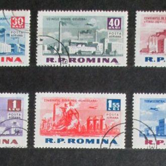 Румыния заводы авиация 1963