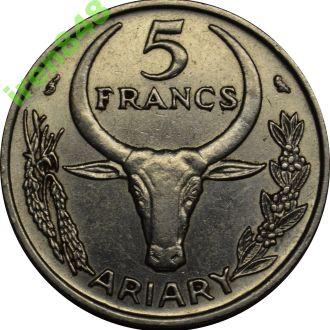 Мадагаскар 5 франков 1967