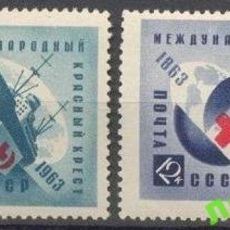 СССР 1963 Красный Крест медицина флот **есть кварт