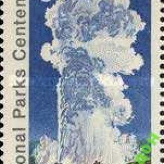 США 1972 Йеллоустон Нац. Парк природа гейзер * с