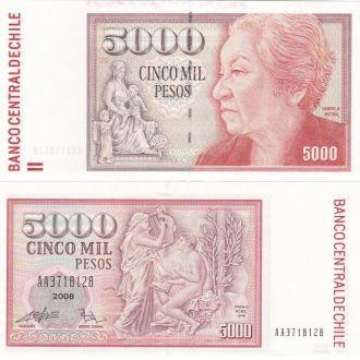 Chile Чили - 5000 Pesos 2008 aUNC JavirNV