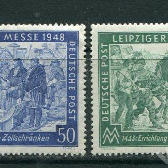 Оккупация Германия 1948 серия ** Живопись