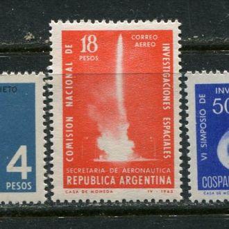 Аргентина 1965 Серия ** Космос