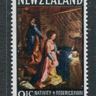 Новая Зеландия 1969 Одиночка ** Религия Живопись