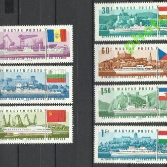 Венгрия 1967 Европа транспорт корабли 7м.**