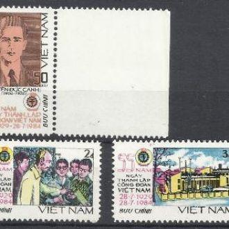 Вьетнам 1984 профсоюзы 6м.(*)