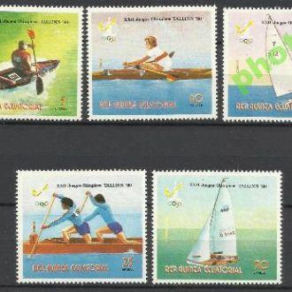 Гвинея Экватор. 1978 олимпиада Таллинн 5м.**