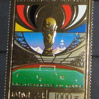 Дагомея 1974 Футбол ЧМ Германия чемпион мира 1м.**