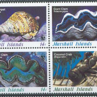Маршаллы 1986 фауна морская 4м.**