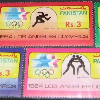 Пакистан 1984 Олимпиада 5м.**