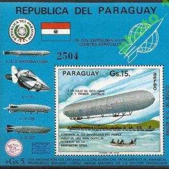 Парагвай 1975 транспорт дирижабли бл.**