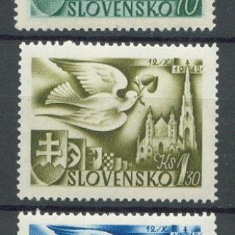 Словакия 1942 Европа почтовый конгресс 3м.**