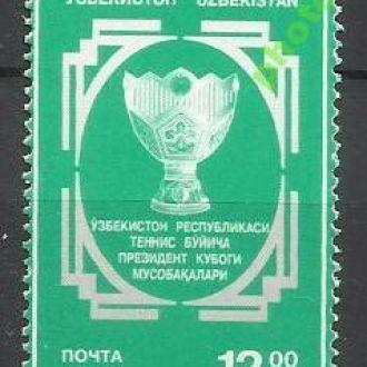 Узбекистан 1996 спорт теннис 1м.**
