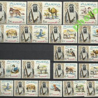 Фуджейра 1964 фауна птицы 18м.**