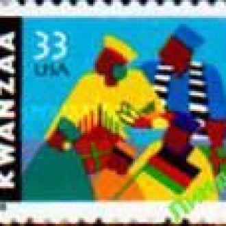 США 1998 танцы костюмы музыка Каванзаа ** о