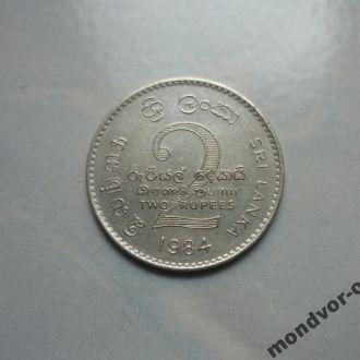 Шри-Ланка 2 рупии 1984