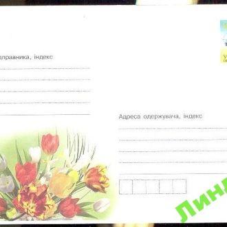 Украина ХМК 2007 цветы флора 2 м