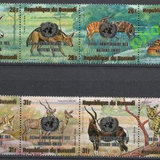 Бурунди 1975 фауна надп. ООН 8м.**