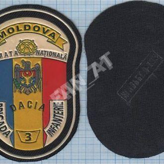 Шеврон Нашивка ВС Республики Молдова Национальная армия Мотострелки 3 бригада