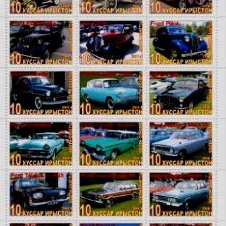 """История автомобилей марки """"Форд"""". 2"""