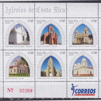 Коста-Рика 2008 ЦЕРКВИ РЕЛИГИЯ ХРИСТИАНСТВО АРХИТЕКТУРА ЗОДЧЕСТВО ИСТОРИЯ КУЛЬТУРА М-л 6м**USD 29 !