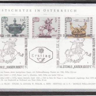 Австрия 1971 ПРИКЛАДНОЕ ИСКУССТВО СТАТУЭТКИ АНТИКВАРИАТ ШЕДЕВРЫ НАСЛЕДИЕ КМ Mi.1355-1357