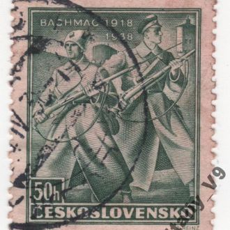 Чехословакия 243 A81 50h deep green