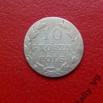 10 грош  groszy 1826 ?