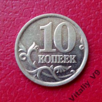 10 копеек 2004 СП